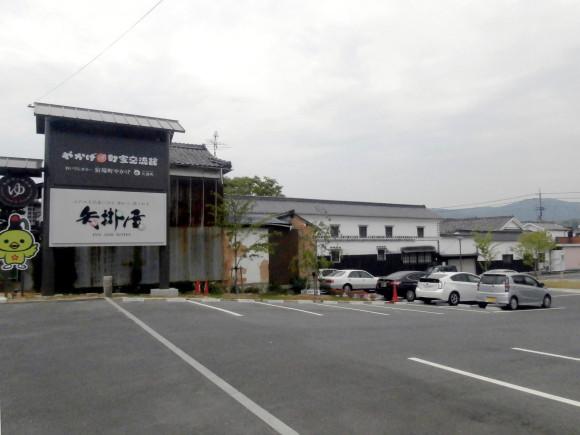 花鳥風月の駐車場