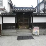 花鳥風月(矢掛屋 INN&SUITES内)小田郡矢掛町