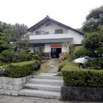 茶処 夜星屋(井原市美星町)