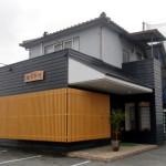鯉屋珈琲(井原市上出部町)