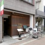 洋食ダイニング つぶ海(tsubu-gai)霞町
