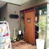 リストランテ 真田(延広町)2015/7