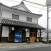 タベルナ フォーティフォー(taverna 44)矢掛屋 INN&SUITES内(小田郡矢掛町)