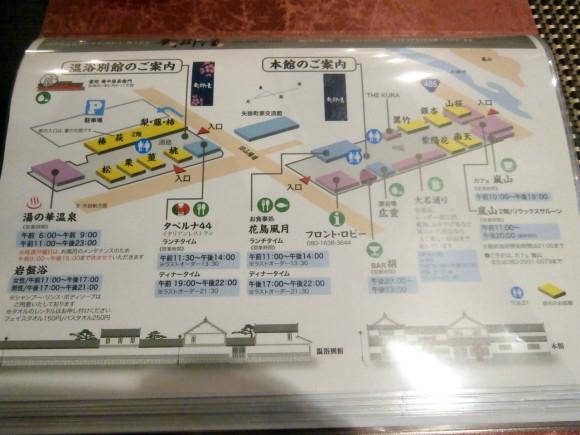 矢掛屋 INN&SUITES案内図