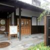 Cafe嵐山(矢掛屋 INN&SUITES内)小田郡矢掛町(2015/7)⇒LOUNGE嵐山に変更