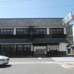 季節料理 衣笠(鞆町)