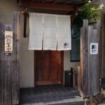 囲肴屋 たわわ(南蔵王町)2015/10