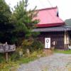 ギャラリーカフェ草苑(小田郡矢掛町)