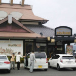 かもがた茶屋 倉敷平田店(倉敷市平田)