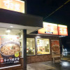 すき家 2国笠岡店(笠岡市三番町)