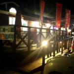 八楽笑(はらしょー)笠岡市一番町