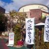 カフェレストラン ラボンヌ(神辺町)2016/1