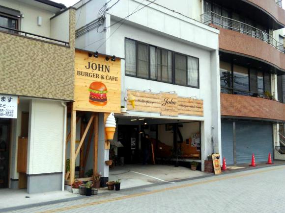 ジョンバーガーアンドカフェ (JOHN Burger & Cafe)
