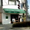 農家食堂LUONTO-ルオント-(三之丸)