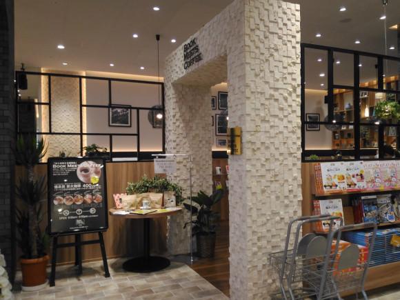 ブックミーツコーヒー(みどり町モール内)