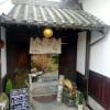 Cafe restaurant くらら(井原市西江原)2016/2