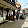一風堂 福山店(南蔵王町)