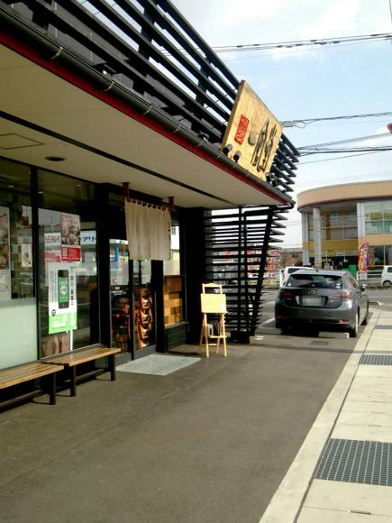 一風堂 福山店