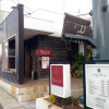 リコル Ricordi(松浜町)