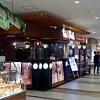 たん屋びぜん イオンモール岡山店(岡山市北区)