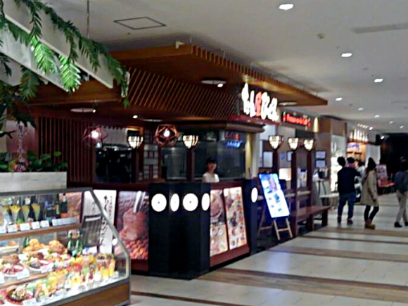 たん屋びぜん イオンモール岡山店