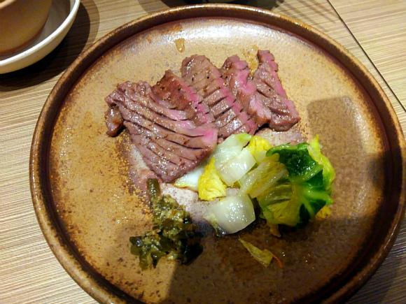 牛タン炙り焼き定食