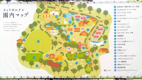 神石高原ティアガルテン 園内マップ