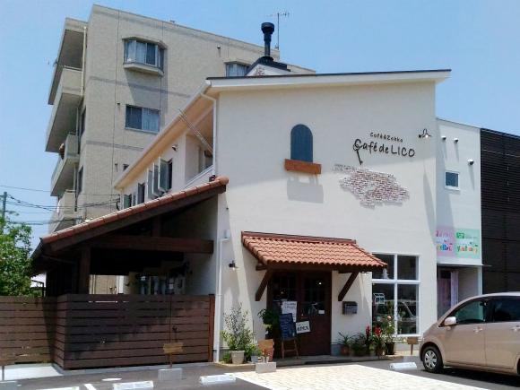 カフェ ド リコ(Cafe de LICO)