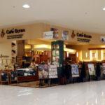 カフェエクラン神辺店(フジグラン神辺店2F)