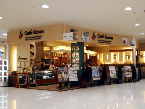 カフェエクラン神辺店
