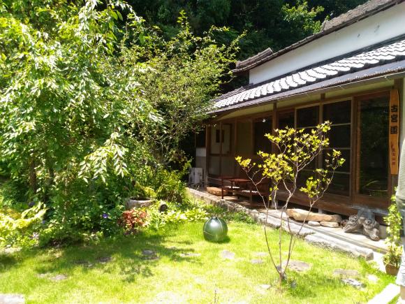 韓料理と和パフェの古民家カフェ「古宮道(こぐんどう)」