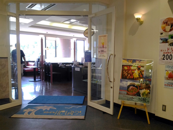 ハピーレストラン 鴨方店