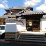 彩菜ランチ 荷葉(笠岡市五番町)