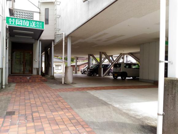 笠岡放送駐車場