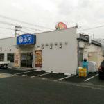 徳川 福山東深津店(東深津町)