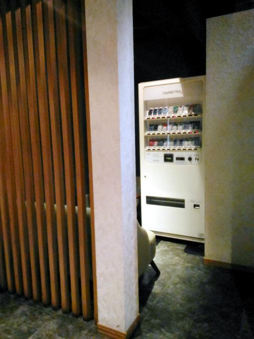 たばこの自販機コーナー