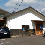 豆腐 ゆば みのり(井原市高屋町)