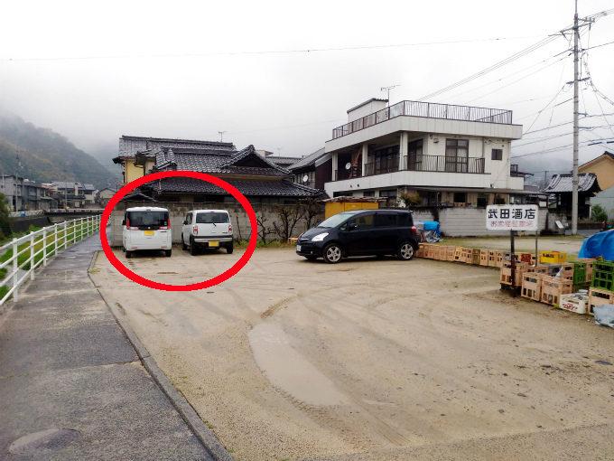 自宅ランチ 真知子、駐車場