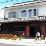 お食事処 ゆらり(小田郡矢掛町)