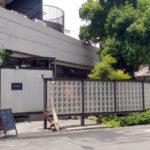 季節と料理 ツキノヒカリ.(明治町)