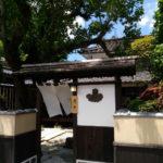 手打ち蕎麦 うどん cafe 芳泉庵(井原市芳井町)