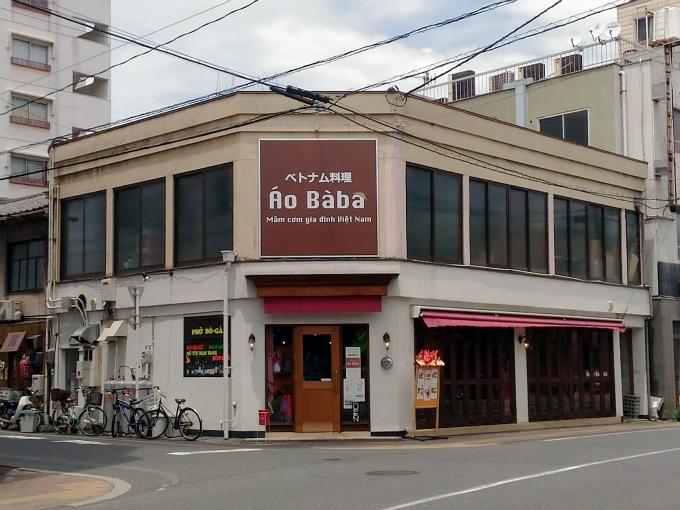 ベトナム料理 Ao Baba(アオババ)