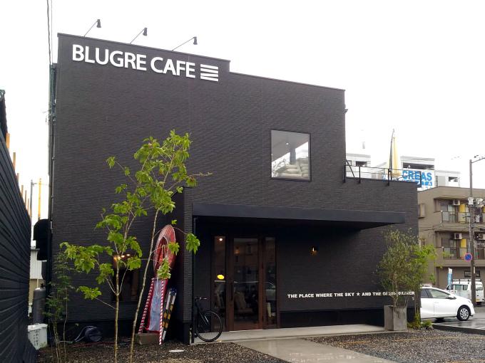 BLUGRE CAFE(ブルグリカフェ)