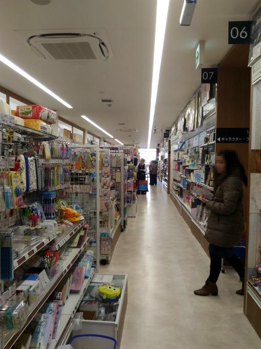 大型文具専門店うさぎや福山南店