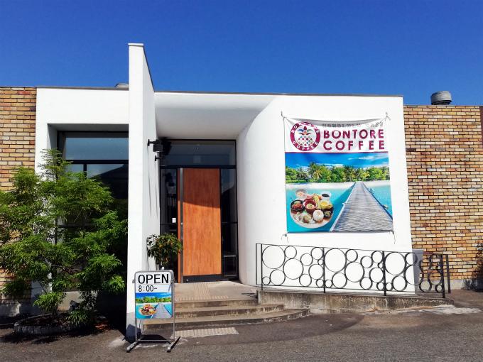 ボントレコーヒー店 ホノルルベース