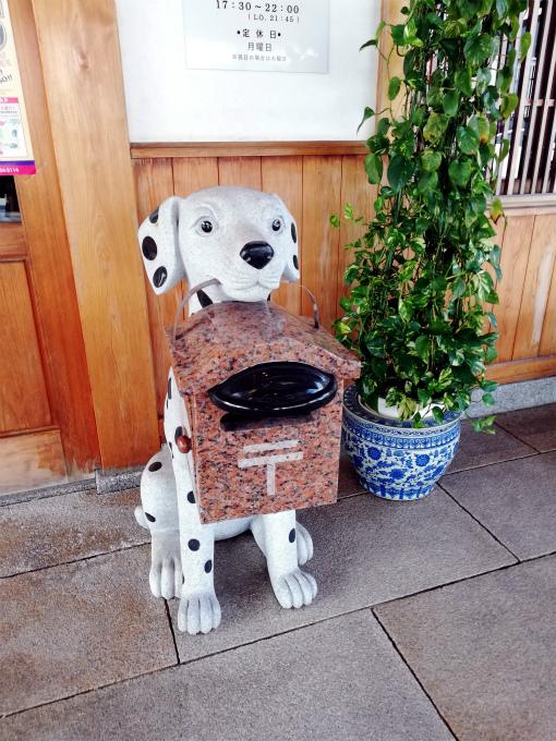 犬の郵便受け