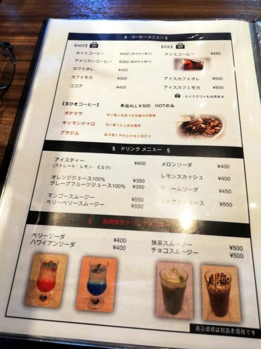 メンバー注文は「クレープ(アイス付)」600円(税別)です。 バナナチョコソース