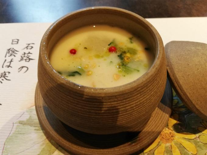 白菜のスープ ゴロッと冬野菜のほっこりポタージュ