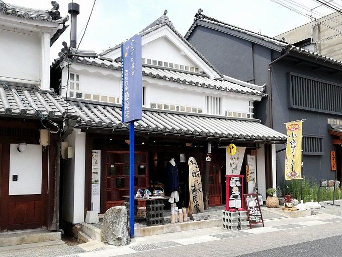 カフェと雑貨のお店 シーズ藤原家