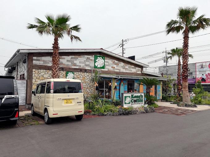 コナズ珈琲福山